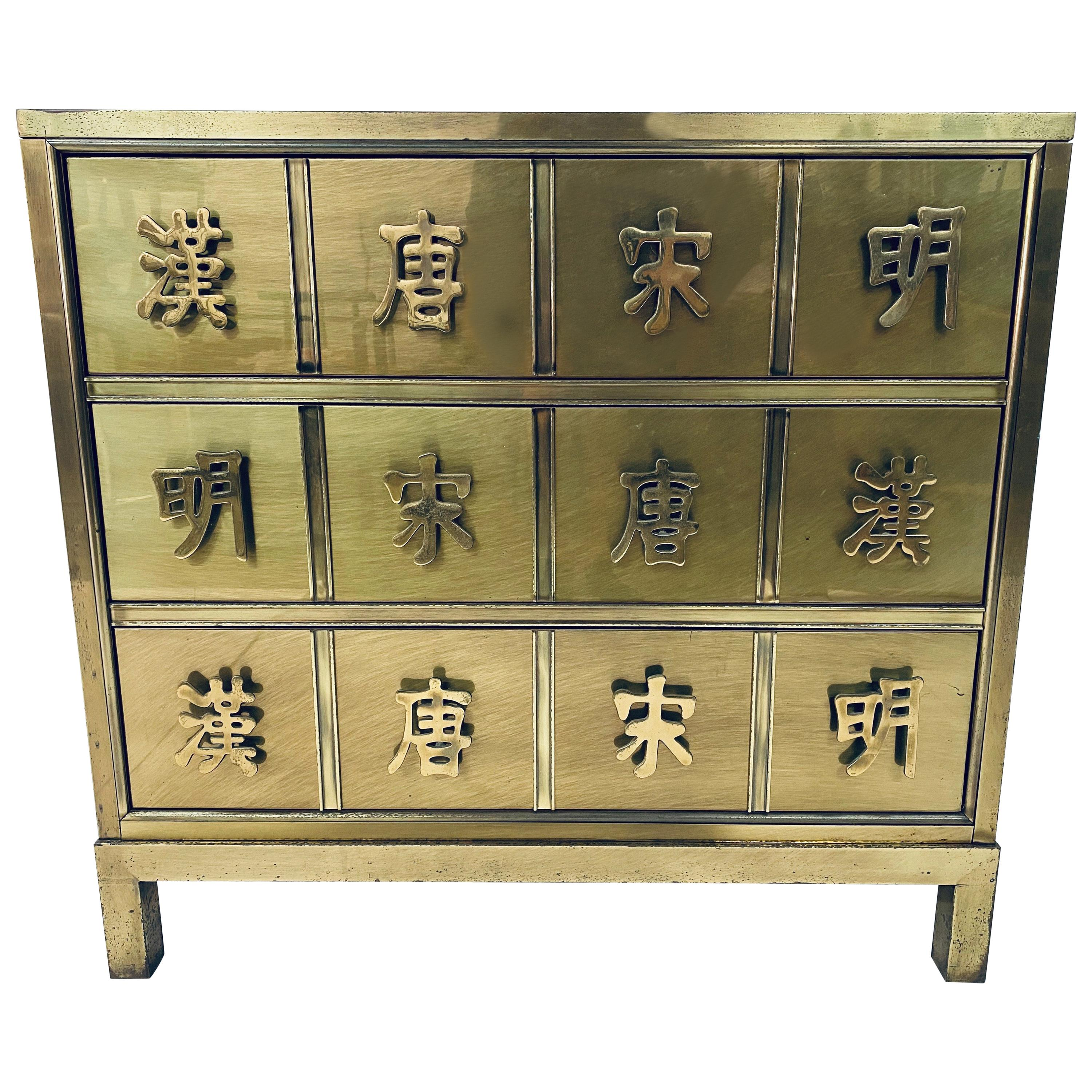 """Mastercraft Patinated Brass """"Four Dynasty's"""" Commode"""