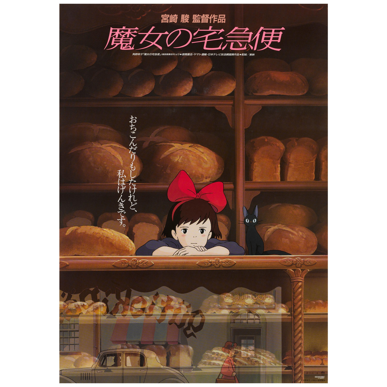 Mayo no Takkyubin or Kiki's Delivery Service