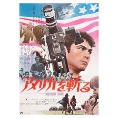 Medium Cool 1970 Japanese B2 Film Poster