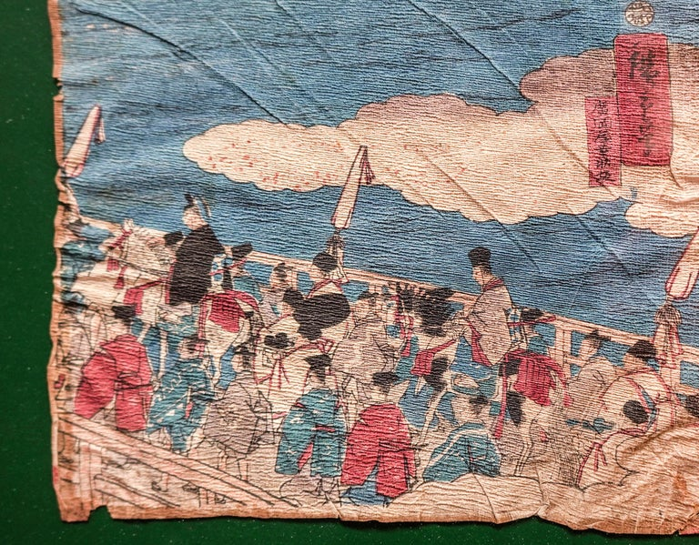 Painted Meiji Japanese Couple of Drawings on Crepon Paper, circa 1890 For Sale