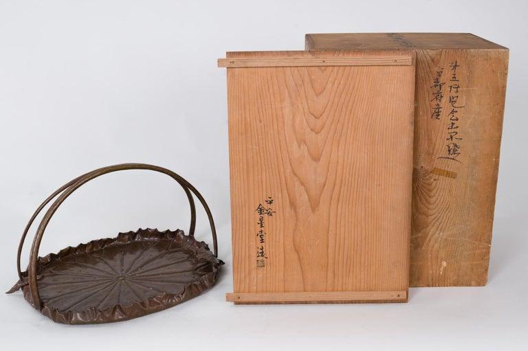 Meiji Period Copper Lotus Leaf Tray For Sale 2