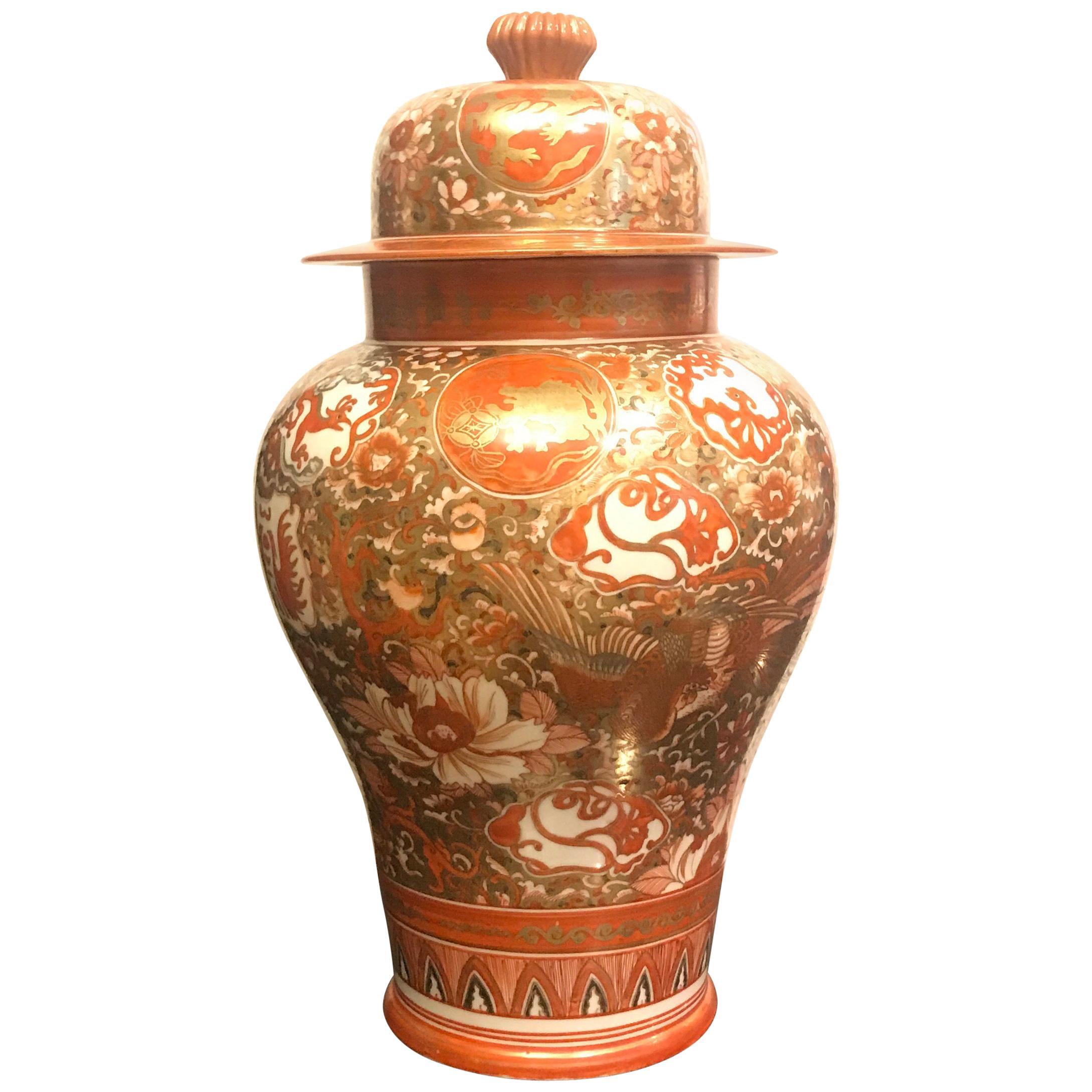 Meiji Period Kutani Japanese Porcelain Temple Jar