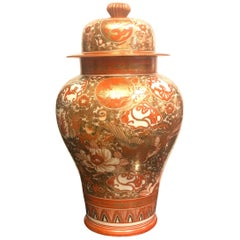 Meiji Period Kutani Japanese Porcelain Temple Jar