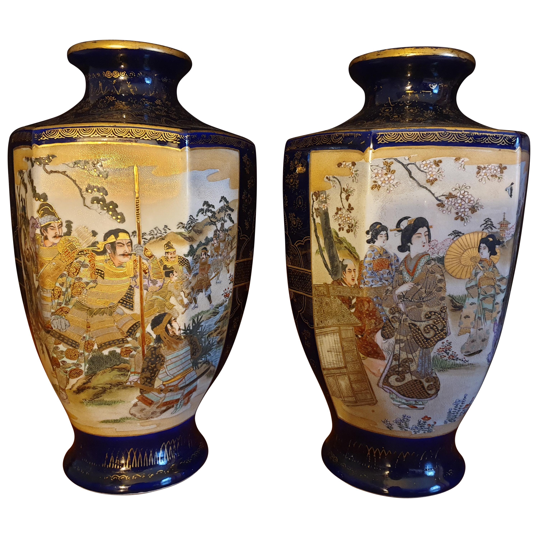 Meiji Period Pair of Japanese Satsuma Vases 19th Century With Imperial Scenes