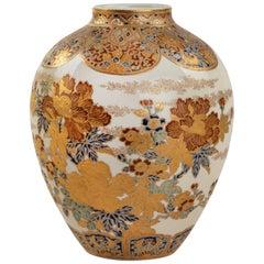 Meiji Period Satsuma Earthenware Vase by Kazui