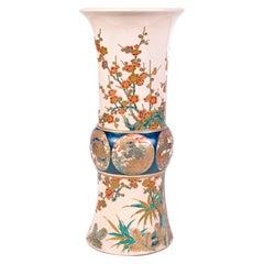 Meiji period Satsuma vase.
