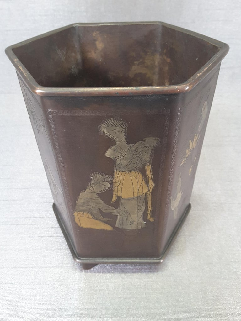 Meiji Period Signed Bronze and Mixed Metal Bonsai Planter or Brush Pot For Sale 5
