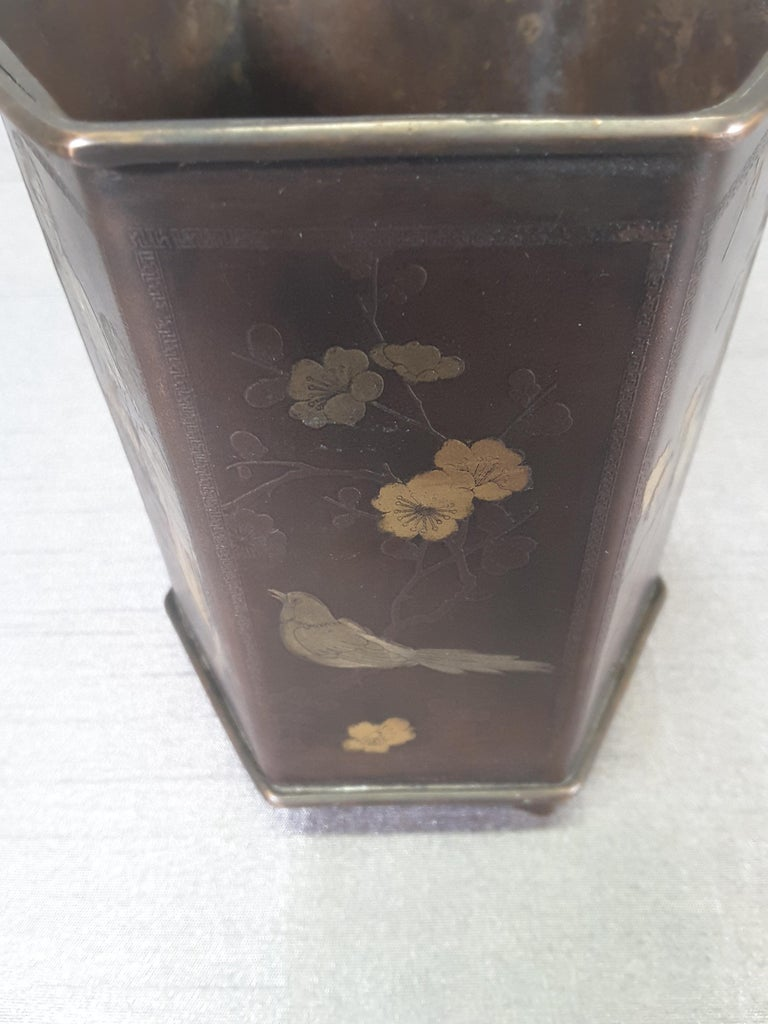 Meiji Period Signed Bronze and Mixed Metal Bonsai Planter or Brush Pot For Sale 8