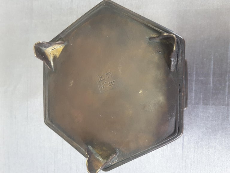 Japanese Meiji Period Signed Bronze and Mixed Metal Bonsai Planter or Brush Pot For Sale