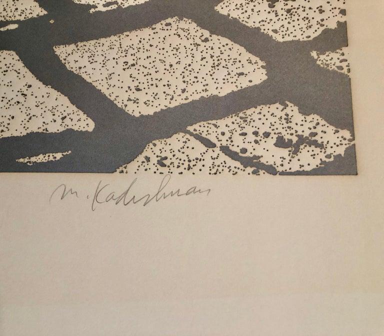 Israeli Modern Pop Art Aquatint Etching Cracked Earth Art Kadishman Lithograph - Abstract Geometric Print by Menashe Kadishman