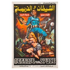 Message From Space 1978 Egyptian Film Movie Poster