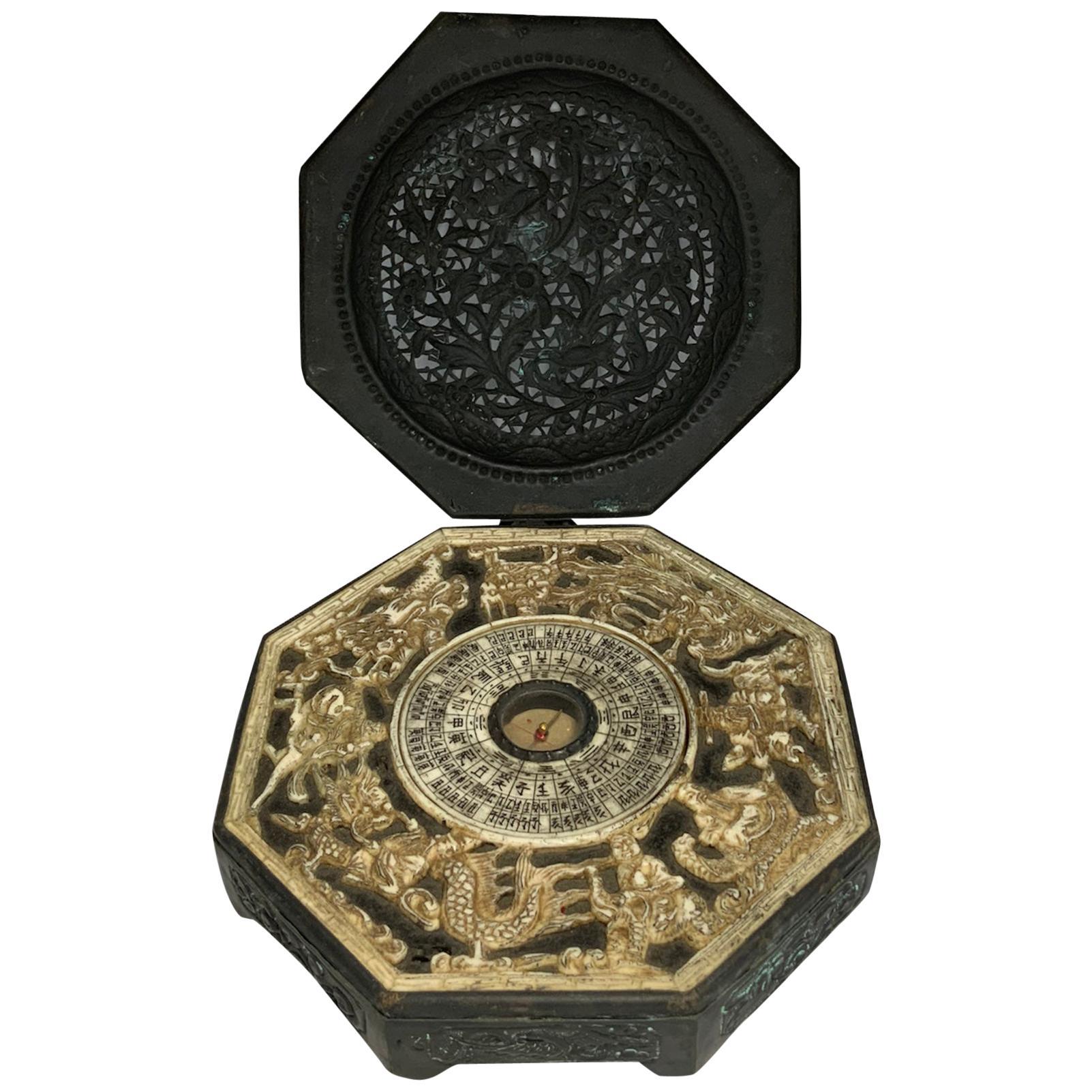 Metal Carved Bone Feng Shui Luopan