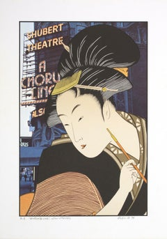 """""""Profound Love After Utamaro"""" Original Color Lithograph signed by Michael Knigin"""