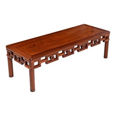 Michael Taylor Style Solid Red Mahogany Asian Modern Coffee Table