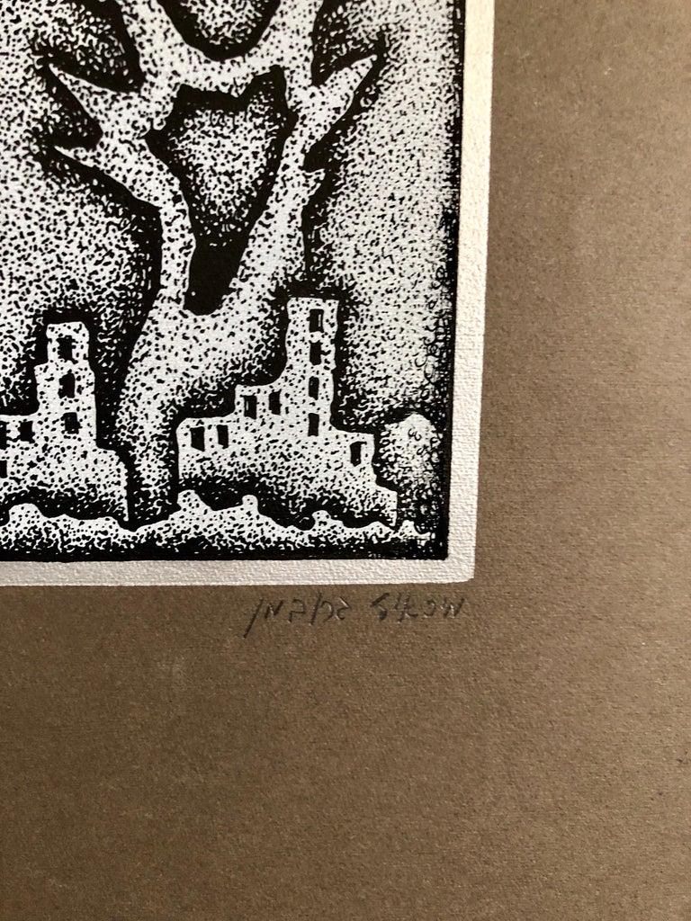 Large Post Soviet Non Conformist Russian Israeli Foil Silkscreen Print For Sale 1