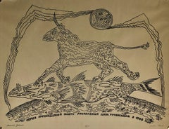 Large Post Soviet Non Conformist Russian Israeli Unicorn Silkscreen Print