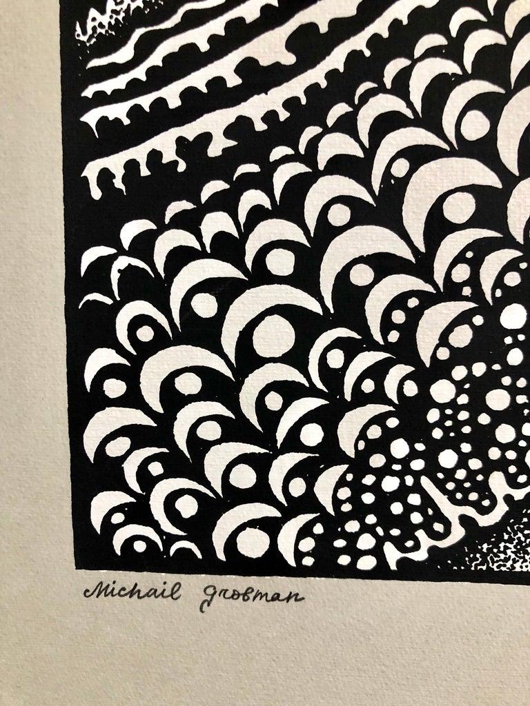 Large Post Soviet Non Conformist Russian Israeli Volcano Lithograph Silkscreen - Print by Michail Grobman