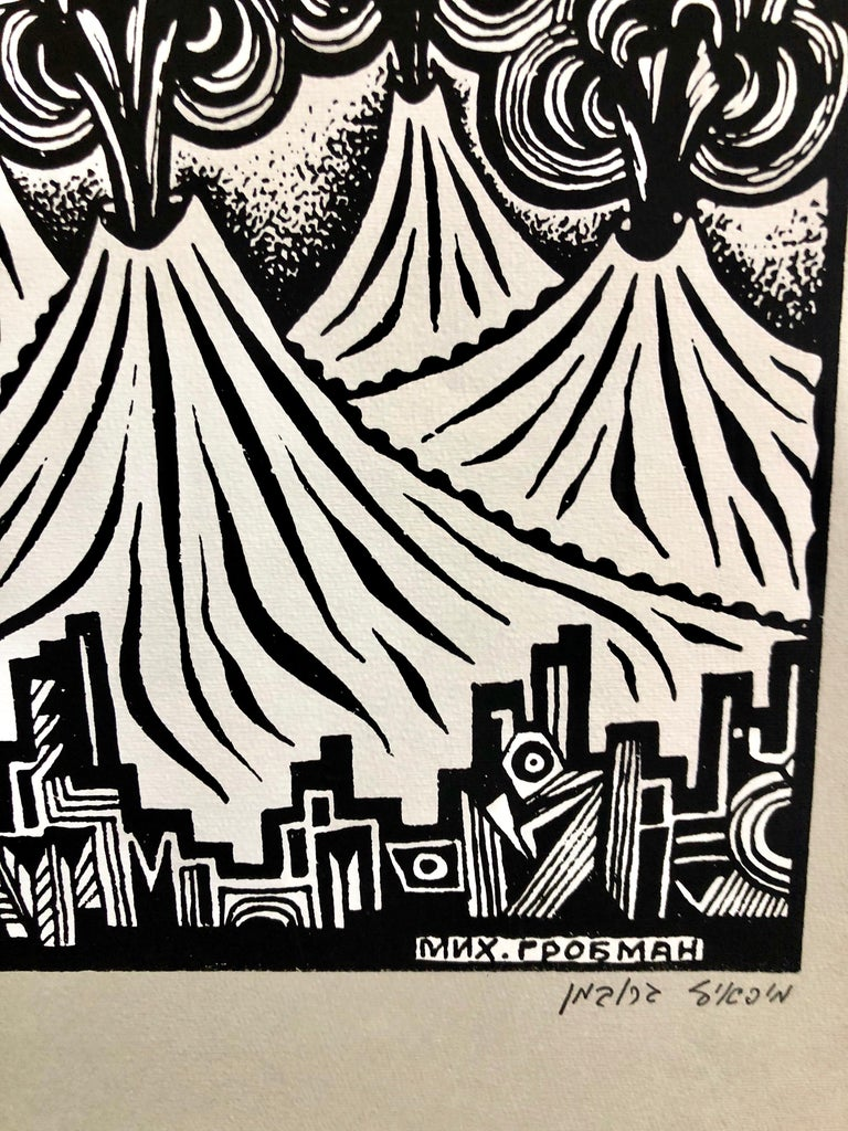 Large Post Soviet Non Conformist Russian Israeli Volcano Lithograph Silkscreen - Gray Animal Print by Michail Grobman