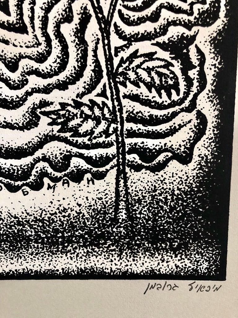Large Post Soviet Non Conformist Russian Israeli Volcano Lithograph Silkscreen For Sale 2