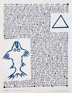 Post Soviet Nonconformist Avant Garde Russian Israeli Screen Print Lithograph