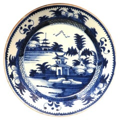 Mid 18th Century Chinoiserie Decorated English Delft Charger, Circa 1760
