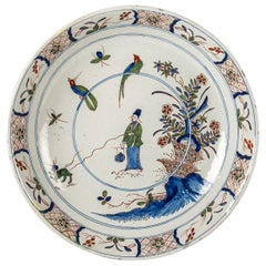 Mid-18th Century, Large Faience Delft Round Dish, circa 1720-1750