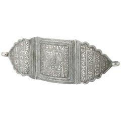Mid-19th Century Judaic Persian Silver Amulet