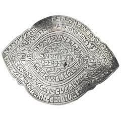 Mid-19 Century Judaic Persian Silver Amulet