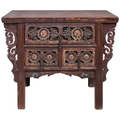 Mid-19th Century Carved Coffer Table from Shanxi, China