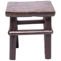 Mid-19th Century Chinese Feng Deng Stool