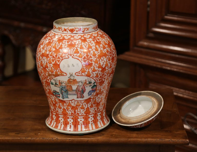Mid-19th Century Chinese Hand Painted Porcelain Famille Rose Ginger Jar with Lid For Sale 2