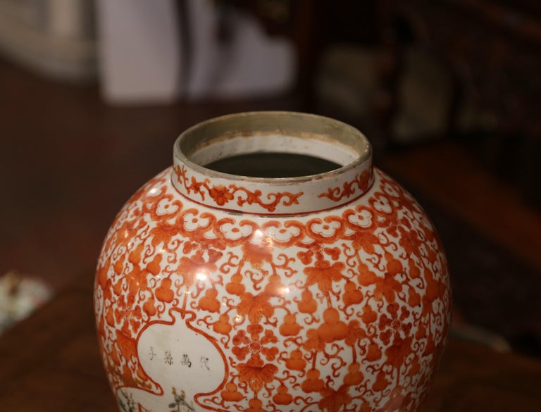 Mid-19th Century Chinese Hand Painted Porcelain Famille Rose Ginger Jar with Lid For Sale 3