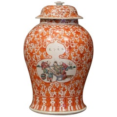 Mid-19th Century Chinese Hand Painted Porcelain Famille Rose Ginger Jar with Lid