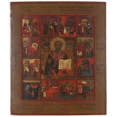 Mid-19th Century Polychrome Russian Icon of Saint Sergius
