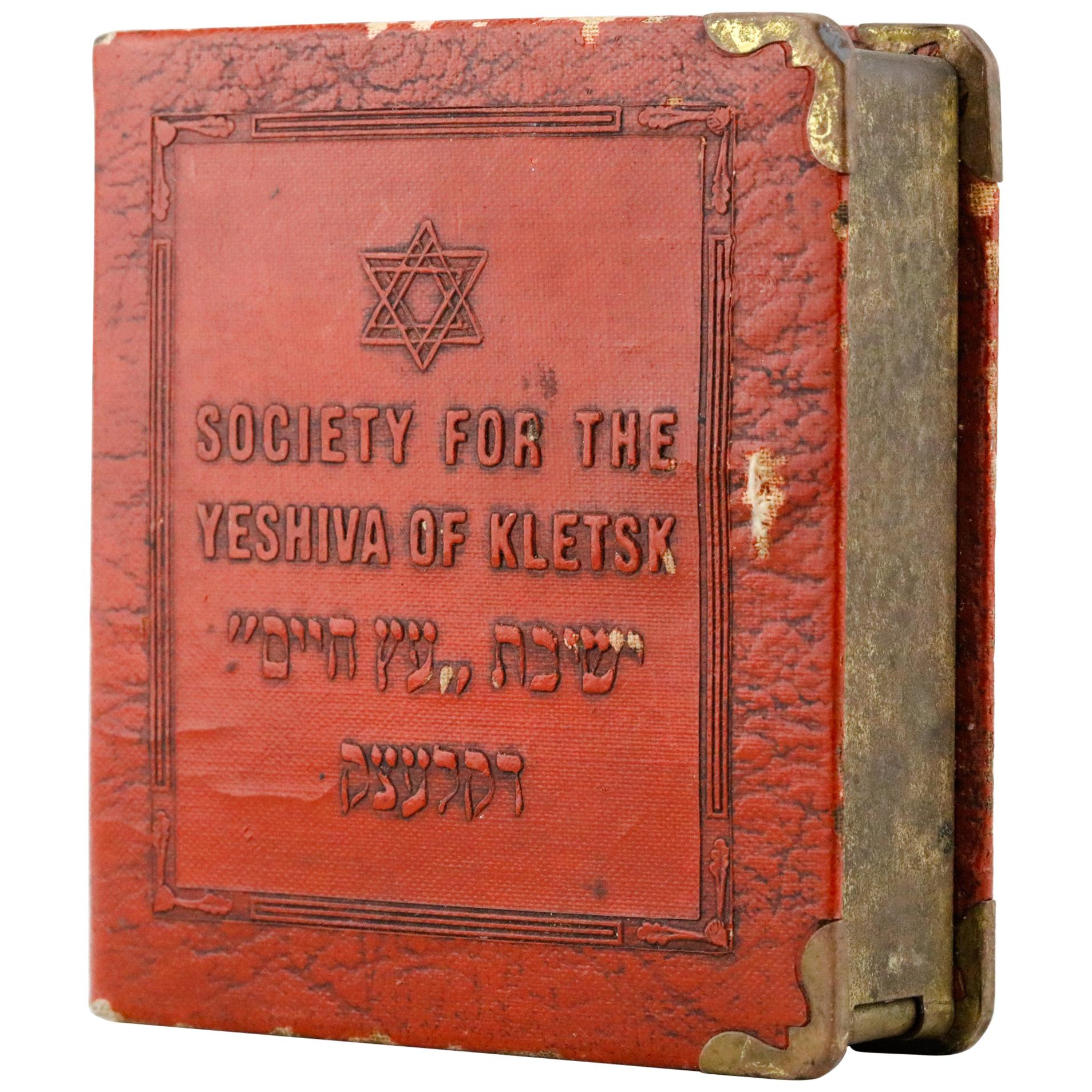Mid-20th Century American Book-Form Charity Box