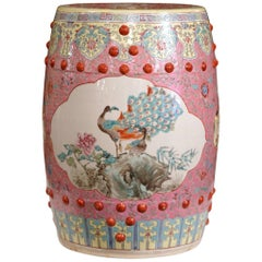Mid-20th Century Asian Turquoise and White Glazed Ceramic Garden Stool