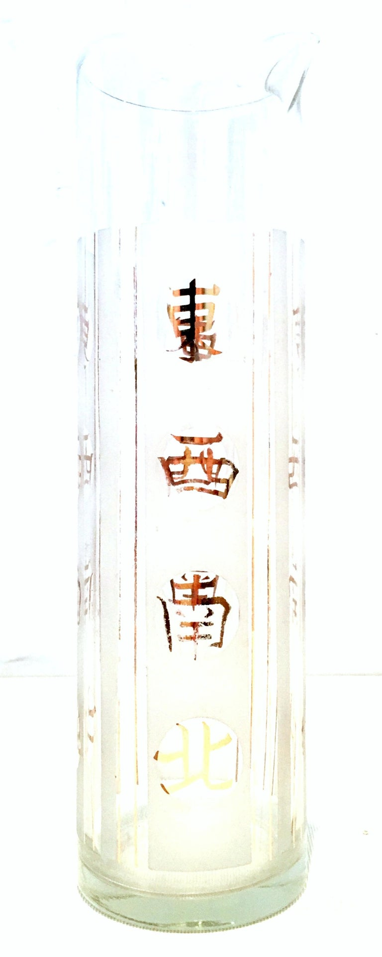 Mid-20th Century Blown Glass & 22K Gold Chinese Symbol Drinks Set of Four Pieces In Good Condition For Sale In West Palm Beach, FL
