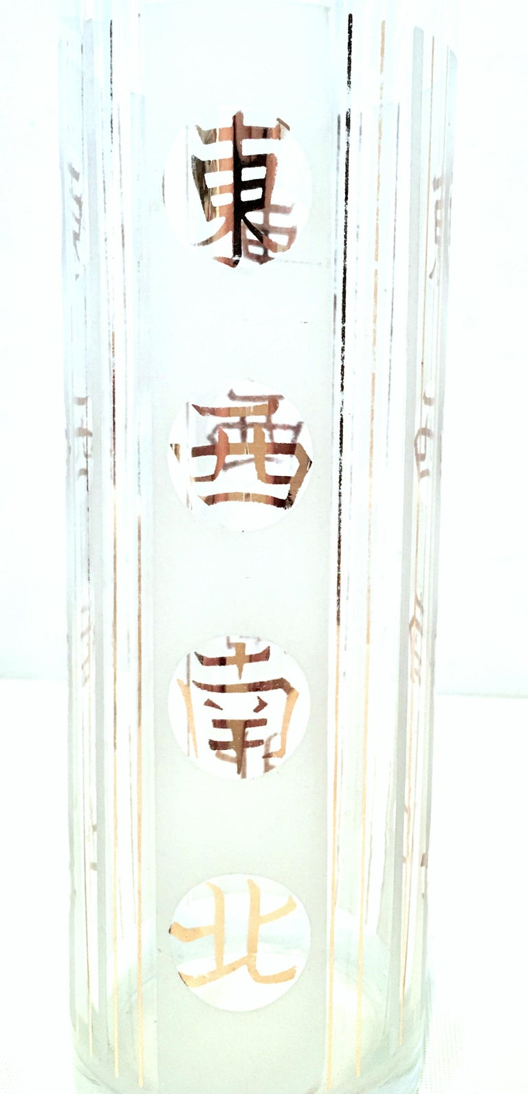 Mid-20th Century Blown Glass & 22K Gold Chinese Symbol Drinks Set of Four Pieces For Sale 2