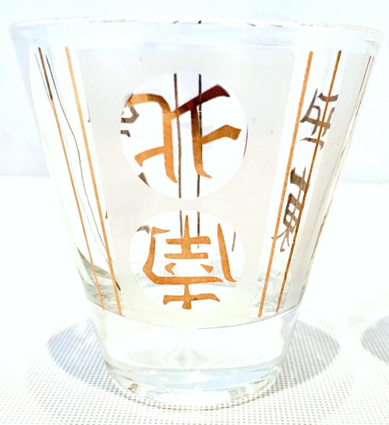 Mid-20th Century Blown Glass & 22K Gold Chinese Symbol Drinks Set of Four Pieces For Sale 6