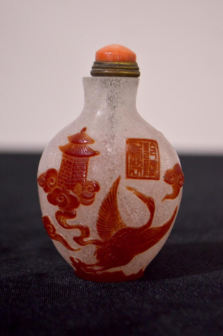 Hand-Carved Mid-20th Century Chinese Glass Snuff Bottle For Sale