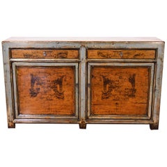 Mid-20th Century Chinese Lacquered Elm Buffet