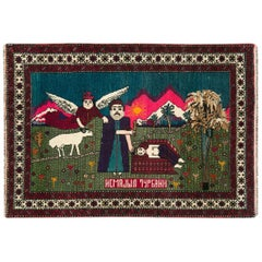 Mid-20th Century Handmade Caucasian Pictorial Karabagh Rug of Abraham and Isaac