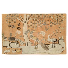 Mid-20th Century Handmade East Turkestan Pictorial Khotan Accent Rug