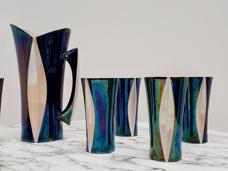 Mid-20th Century Iridescent Ceramic Drinks Set of 9 Made in France, 1970s For Sale 4