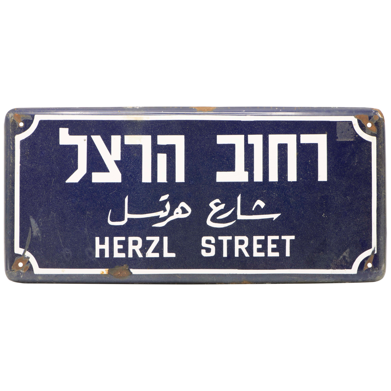 Mid-20th Century Israeli Iron and Enamel Street Sign