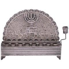 Mid-20th Century Israeli Silver Hanukkah Lamp