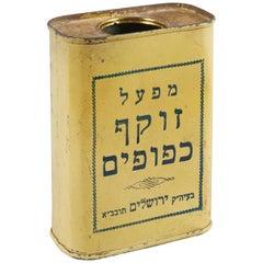 Mid-20th Century Israeli Tin Charity Box