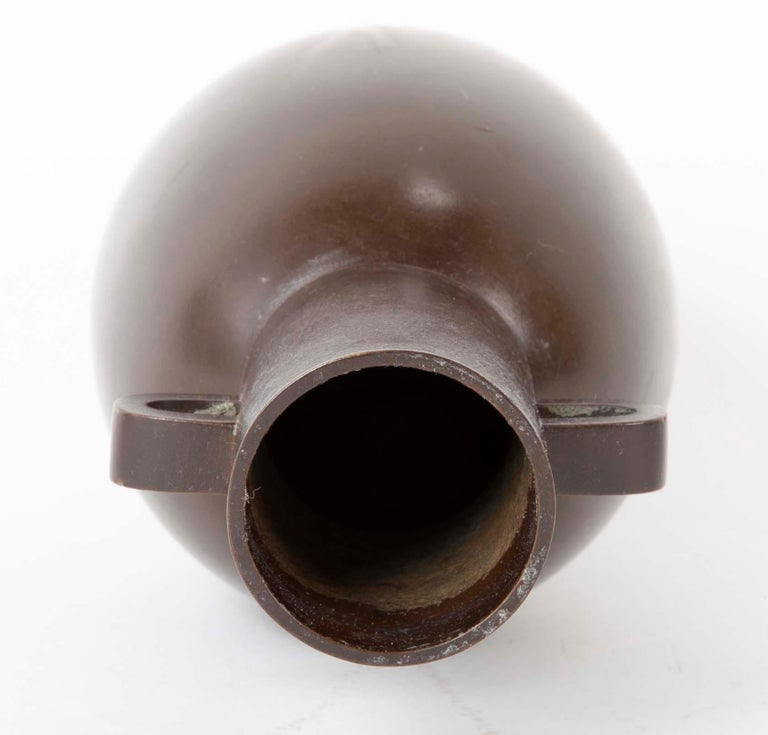 Late 20th Century Mid-20th Century Japanese Ovoid Shaped Bronze Vase For Sale