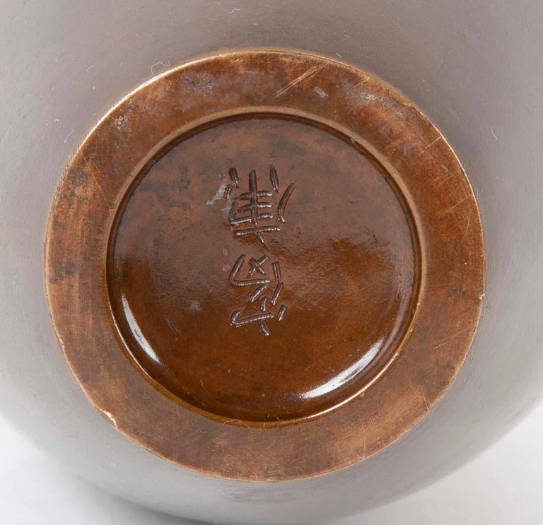 Mid-20th Century Japanese Ovoid Shaped Bronze Vase For Sale 1