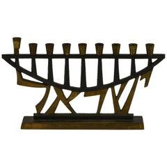 Mid-20th Century Modern Israeli Brass Hanukkah Lamp Menorah by Pal-Bell
